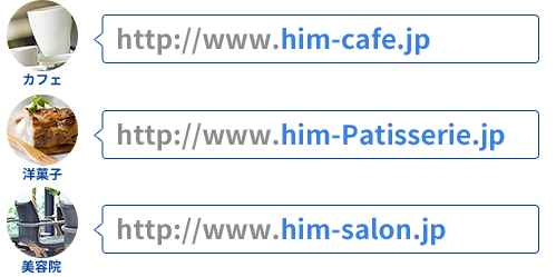 ホームページアドレスイメージ
