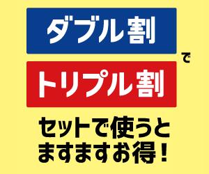 市 地震 速報 豊田